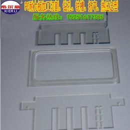 泰州PC耐力板生产厂家PC板二次成型加工厂家