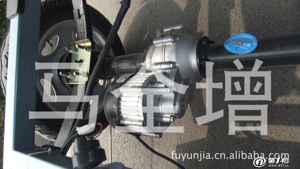 河南新乡专业生产 电动三轮车后桥