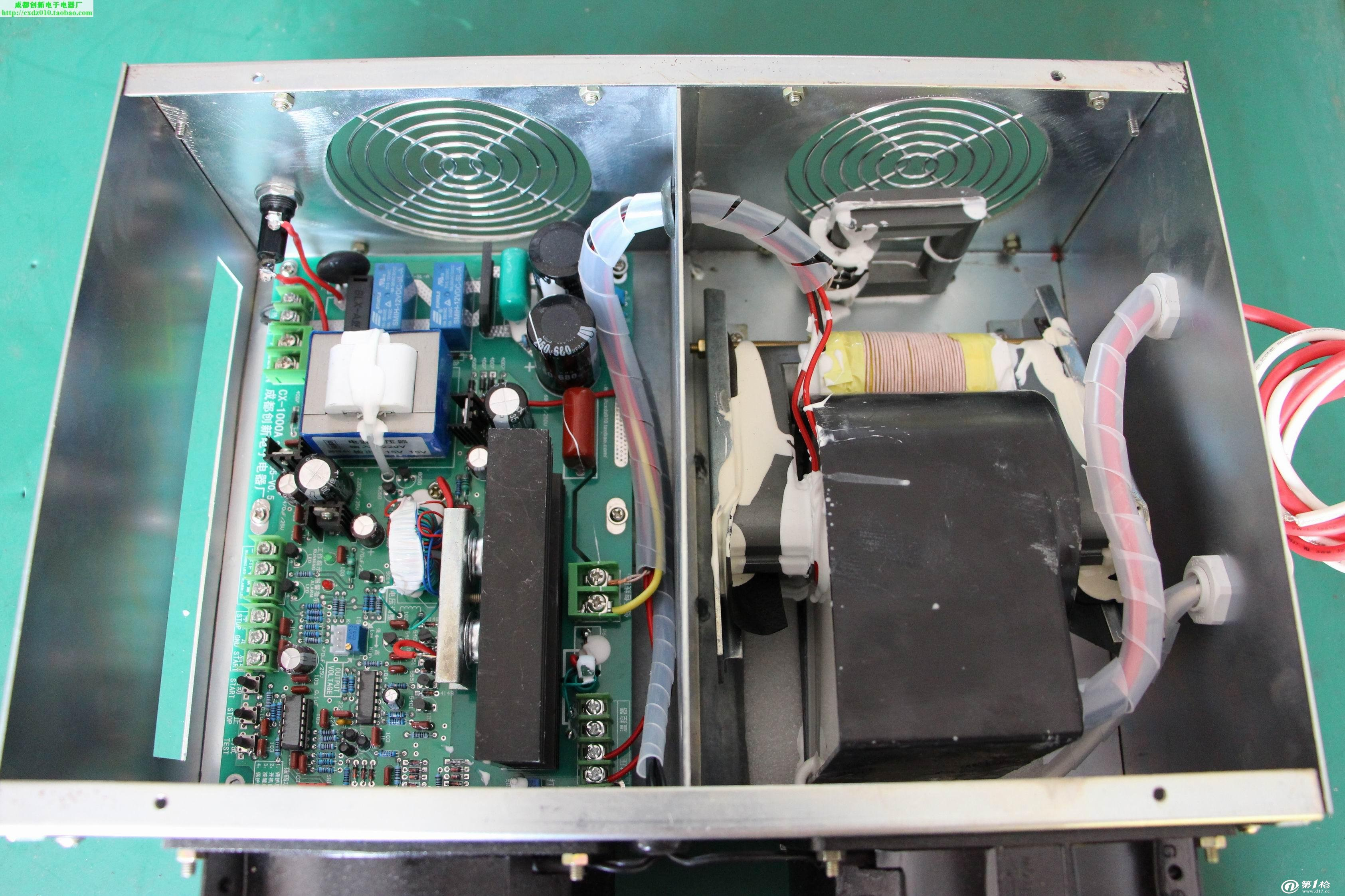 油烟净化器高压电源 空气净化器电源