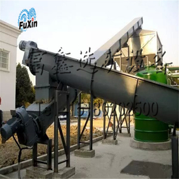 厂家供应输送机 板式输送料机LS300螺旋输送机