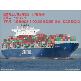广州到泉山水运运输 广州到铜山水运运输 广州到邳州水运运输