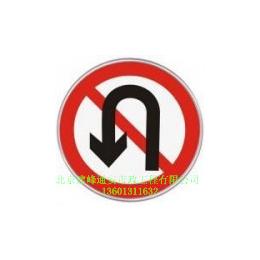 厂家直销 交通标志牌 反光标牌 交通安全设施指示牌