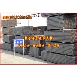 天津多规格建筑材料剪力墙模板支撑精细化加工制作