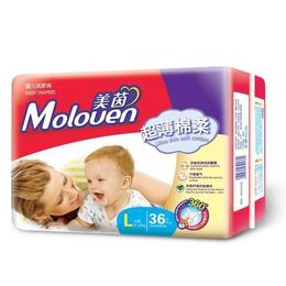 厂家直销 美茵 婴儿纸尿裤 超薄棉柔 宝宝尿不湿 oem加工