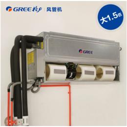 Gree格力家用中央空调 直流变频大1.5匹风管机