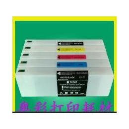 供应EPSON/爱普生7700兼容墨盒 一次性墨盒