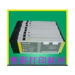 爱普生/EPSON 4000兼容墨盒 国产墨盒带水性墨水