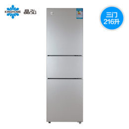 Kinghome晶弘  三门式电冰箱家用节能静音 太空银