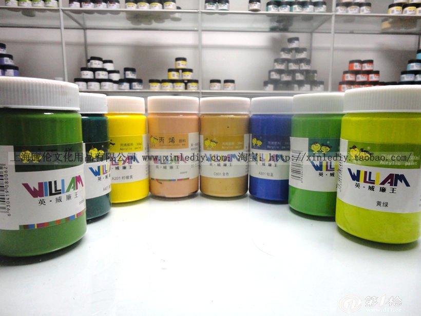 王丙烯颜料可以在多个载体上作画,例如纸张,纸板,木材,石膏,墙壁,玻璃