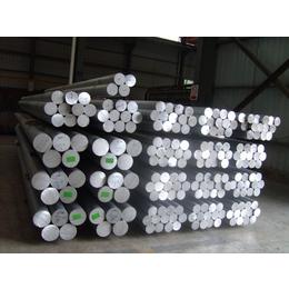 1060铝棒 工业耐磨纯铝棒 直纹拉花铝棒