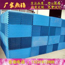 供应玻璃钢冷却塔填料-耐高温填料-防腐填料