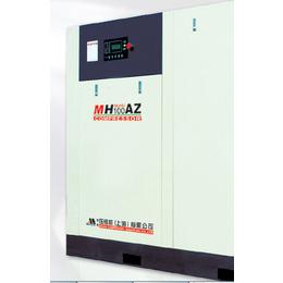 供应上海牧虎MH15A免安装节省场地组合式空气压缩机