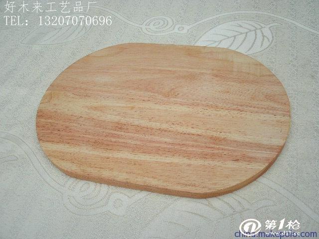 供应厂家 订制生产 各种特色实木菜板/切菜板
