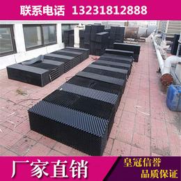 冷却塔填料 环保冷却塔填料 冷却塔pp填料 质量保证