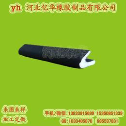 供应包覆式PU发泡密封条木门密封条自粘条耐磨损防撞条支持定做