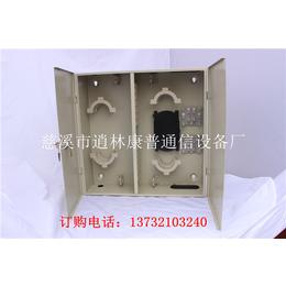 48芯双开门室外防水光缆分线箱光纤楼道箱