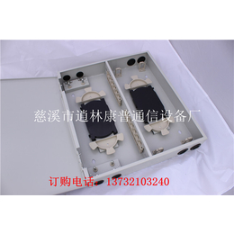 24芯光纤分线箱室外防水壁挂式光纤楼道箱
