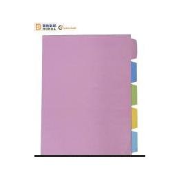 彩色分类页(ID012)