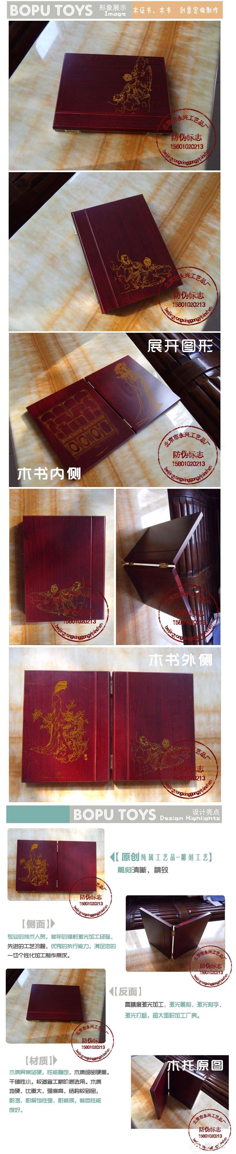 木质,竹质工艺品
