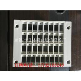 1分32插片式光分路器盒1进32出分光器外壳