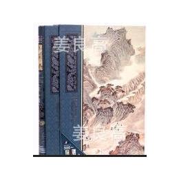 古典风景6寸300张相册影集,6寸像册影集,6寸300