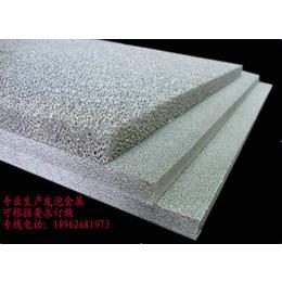 厂家供应过滤材料多孔泡沫金属 泡沫镍铬