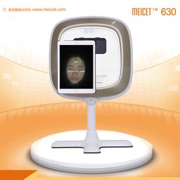 美测IPAD魔镜仪MC-630  还你美丽健康的肌肤
