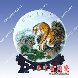 供应景德镇陶瓷纪念盘陶瓷赏盘
