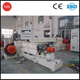 南京广塑GS-65 150 分散效果好PVC造粒机 厂家直销