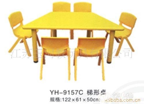 供应圆形桌,月亮桌,梯形桌,幼儿园桌椅批发