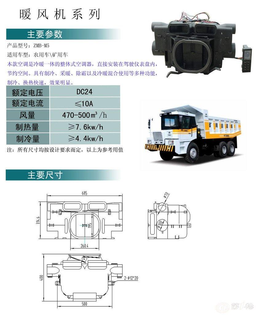 2012供应大量优质 m5汽车暖风机