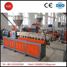 南京广塑GS-50 厂家直销高产量 双螺杆造粒机