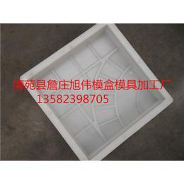 低价销售各种规格便道砖模具