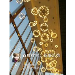 后现代创意个性客厅吊灯LED火花球圆球形烟花满天星酒店吊灯