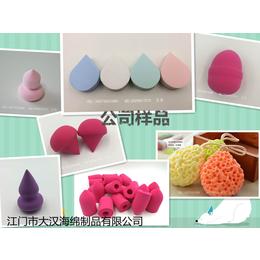 大汉粉扑厂家生产非乳胶混色葫芦粉扑片材 化妆绵 洗脸绵缩略图