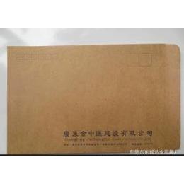 【厂家直销】 提供 高品质 高性能 信封 欢迎来电详谈