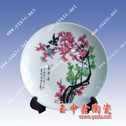 陶瓷纪念盘定做校庆纪念盘陶瓷赏盘