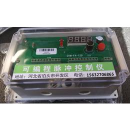 祥云****气缸控制仪清灰离线仪器仪表 提升控制器厂家直销