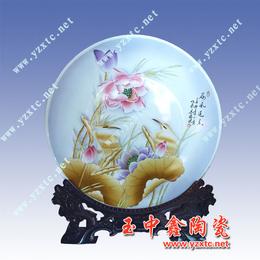 陶瓷纪念盘定做供应陶瓷赏盘