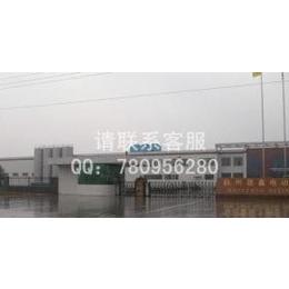 捷安特山地自行车 ATX870 捷安特厂家批发