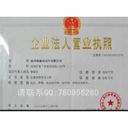 捷安特自行车 XTC790 捷安特山地车厂家批发