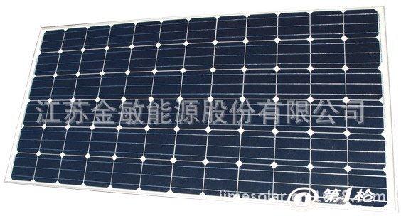 300w单晶太阳能电池板