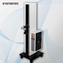 塑料薄膜和片材拉伸强度和断裂伸长率测定仪