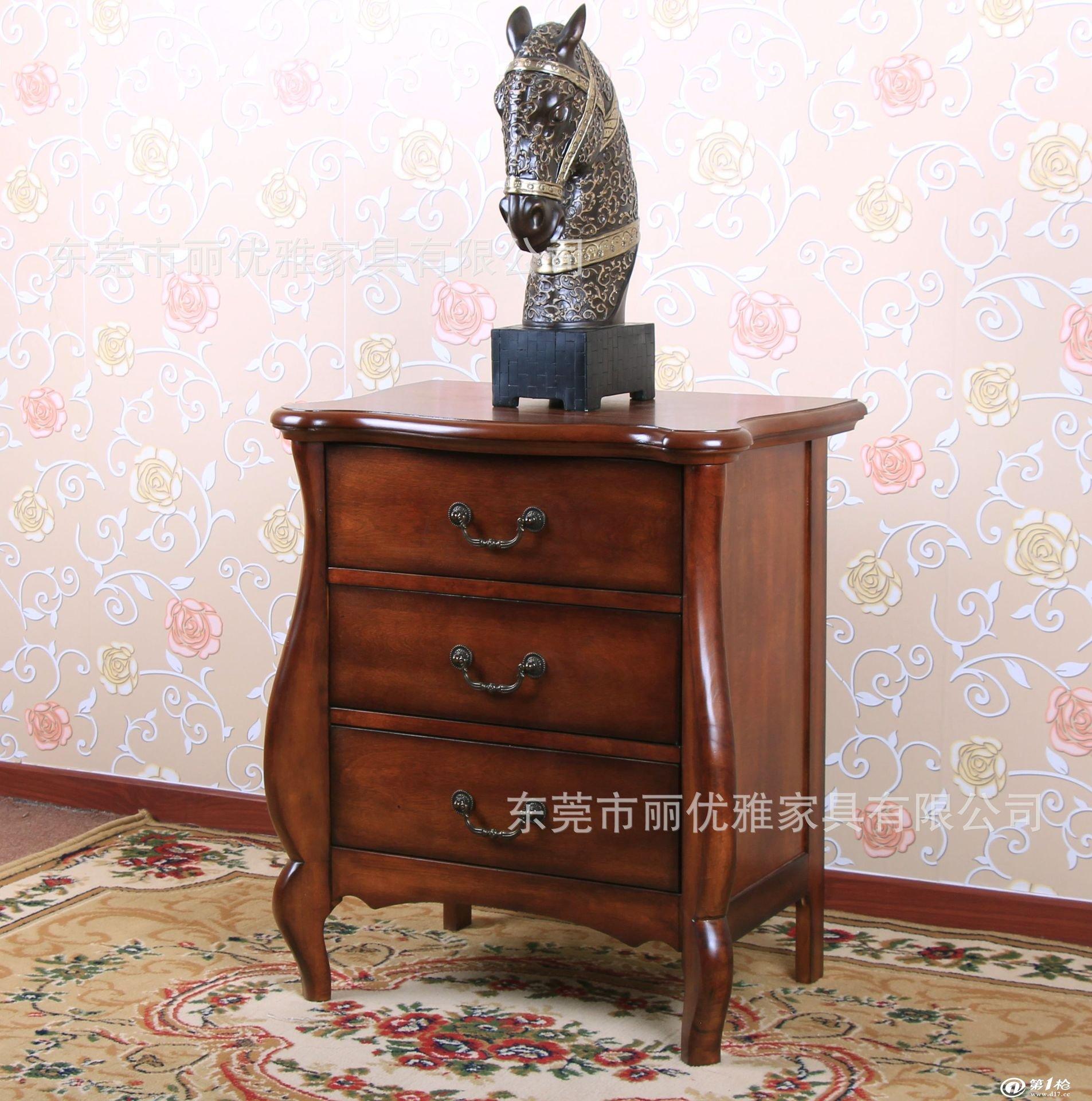 欧式简约现代田园实木小床头柜 斗柜 美式古典宜家家具储物柜