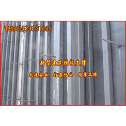 陕西楼板建筑剪力墙模板支撑边缘平整效果美观
