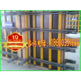 江苏剪力墙模板支撑根据墙的长度调节施工