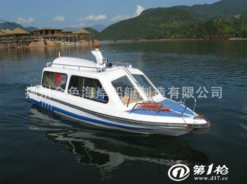 漕湖风景区快艇