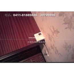 大连电地热电热炕电火炕韩国碳纤维电热板别墅电地热