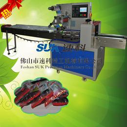 美纹纸自动包装机电工胶带分装机全自动套膜机SK-350