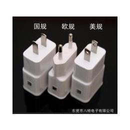 三星S4<em>手机充电器</em> 足2A速充 <em>美</em><em>规</em>/<em>欧</em><em>规</em>i9500充电头 品质保证